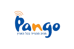 Pango and digital signature